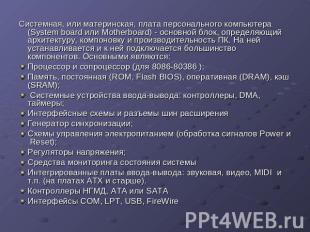 Казино Онлайн Игровые Автоматы В Украине