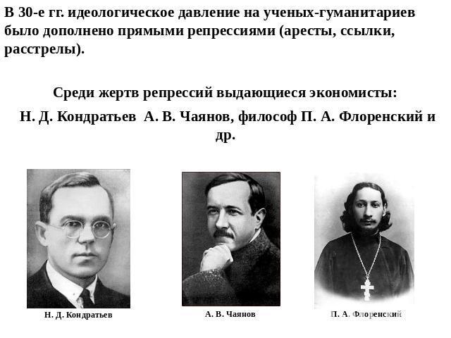 http://ppt4web.ru/images/73/8575/640/img3.jpg