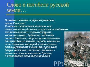 Ответы епископа Егорьевского Тихона на вопросы РИАНовости