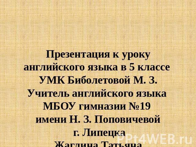 слова с ъ или ь знаком