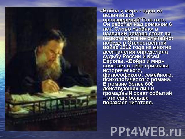 Бунин, Иван Алексеевич — Википедия