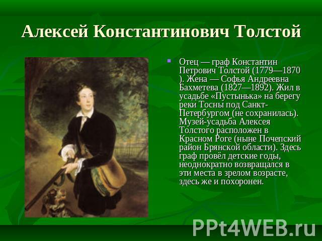 kak-zhit-s-tolstoy-zhenoy