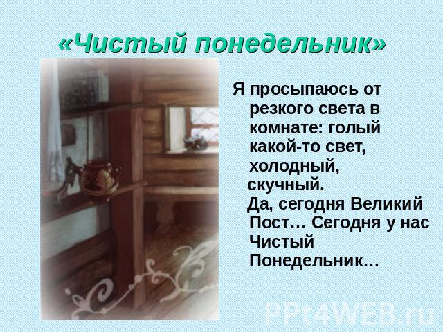 Московский Кремль Обои  Москва Moscow  Города  Страны