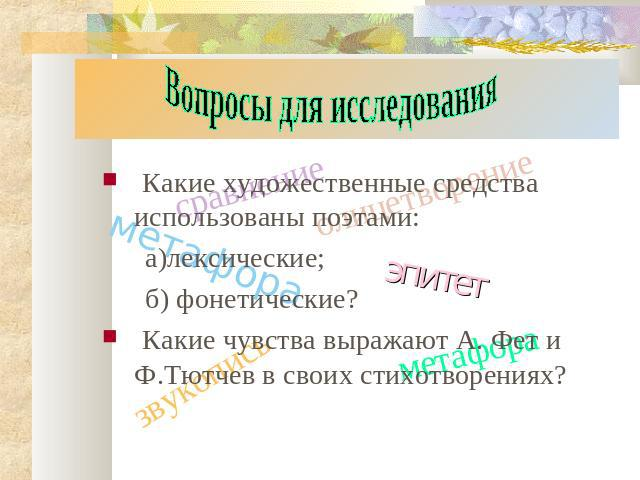 Юрий Козенков. Голгофа России. Завоеватели
