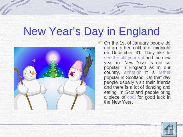 Новый год доклад по английскому