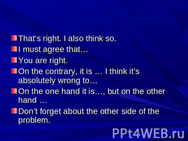 диалог на тему знакомство английский язык