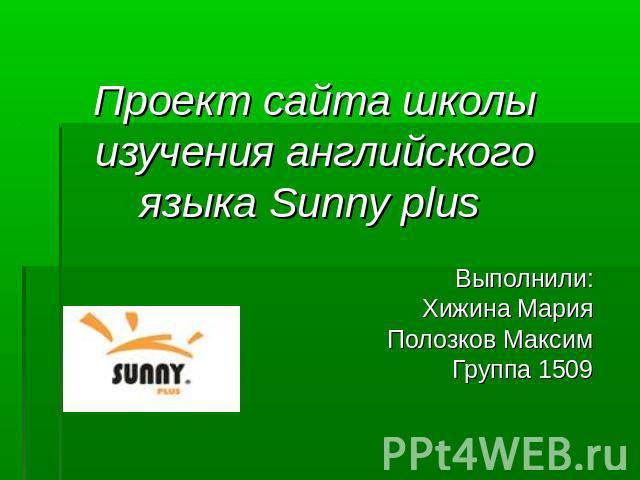 skachat-programmu-dlya-raspoznavaniya-teksta-po-fotografii