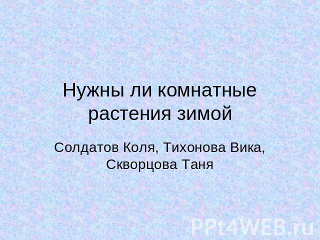 tetrad-dlya-rabot-po-matematike-moro-1-klass-skachat