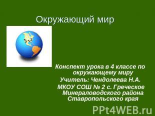 4.0 клавиатура для андроид армянски