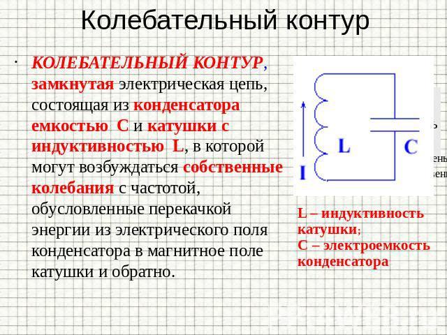 blyadstvo-i-prostitutsiya-razlichiya-i-shodstva