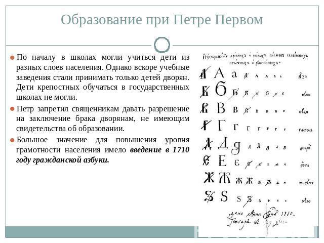Кунсткамера в Санкт-Петербурге: музей 54