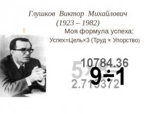 http://ppt4web.ru/images/8/15512/310/img8.jpg