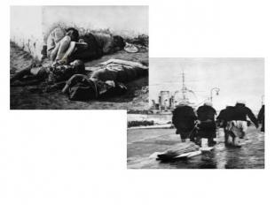 Каждый день-деньской сотни ленинградцев умирали ото голода, замерзали сверху улицах , погибали