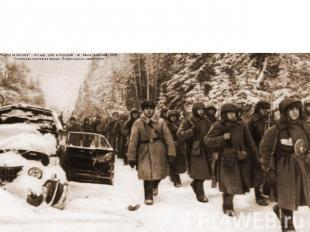 Блокада Ленинграда была прорвана. Но впереди было ещё беда сколько тяжёлых боёв. На фро