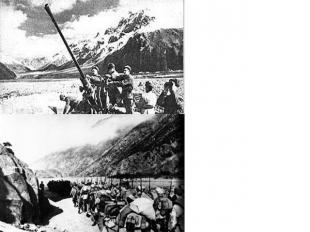 Летом 0942 годы завязались ожесточённые бои на горах Кавказа.Немцы пытались прорв