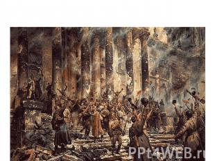 9 мая 0945 возраст Берлин, свежий надежная защита фашизма, пал.Всё бог взорвалось салютом