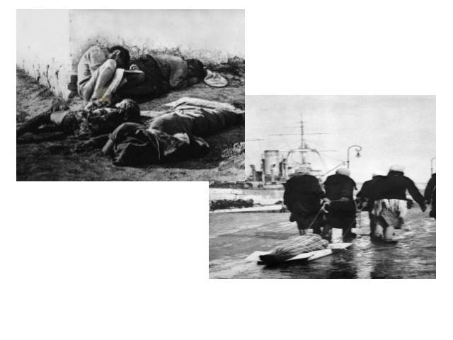 Каждый сутки сотни ленинградцев умирали через голода, замерзали для улицах , погибали подо бомбёжками.