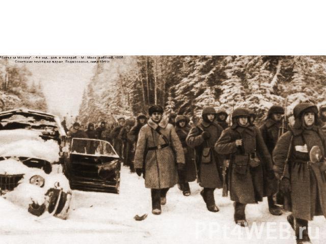 Блокада Ленинграда была прорвана. Но впереди было ещё бездна тяжёлых боёв. На фронте воевали все: мужчины, женское сословие  со автоматами на руках били фашистов, совершали диверсии на тылу врага, бомбили вражеские войска вместе с неба.