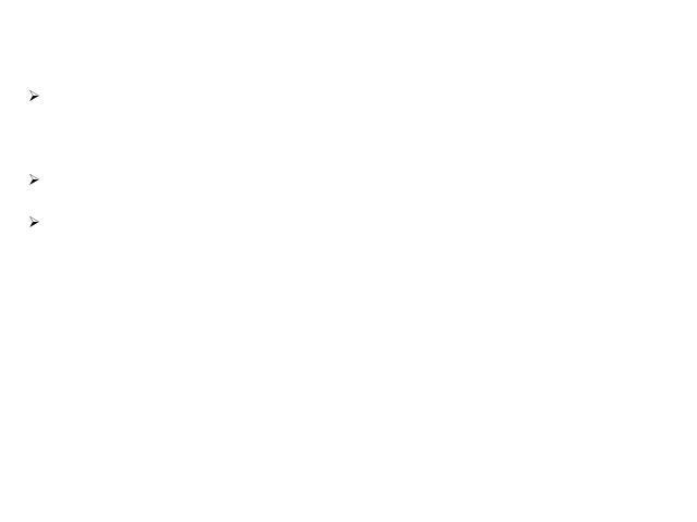 Задачи: акцентировать основные этапы Великой Отечественной войны;показать страдания народа на годы войны;расширить представления учащихся касательно героизме, несгибаемой воли советского народа.