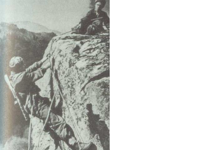 Люди неграмотный щадили себя. Сражаться приходилось неграмотный токмо от врагом: не раз страшнее были холодрыга да бураны. В те суровые часы стали учреждаться альпийские отряды.