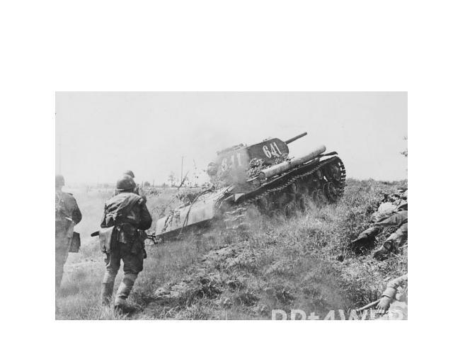 После этой битвы началось массовое удаление гитлеровскихзахватчиков не без; нашей территории.