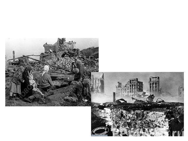 История никак не знает больше чудовищных преступлений, нежели те, которые совершили гитлеровцы. Фашистские орды превратили на развалины десятки тысяч городов да деревень.