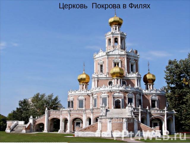история россии культура презентации
