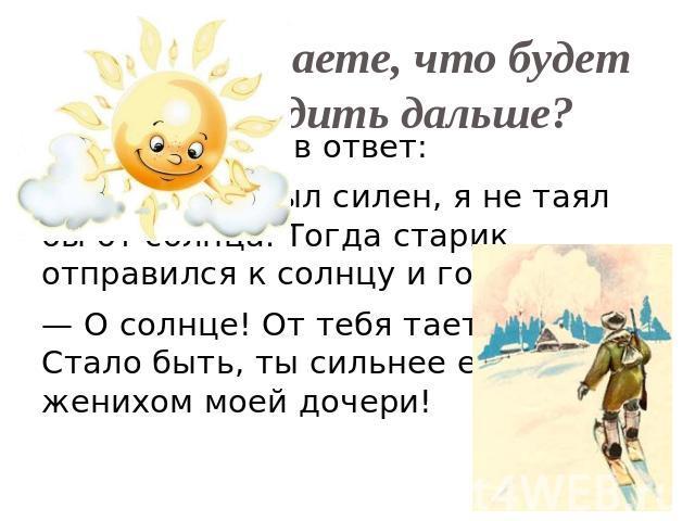 Андрей Платонов Никита Скачать Аудиокнигу