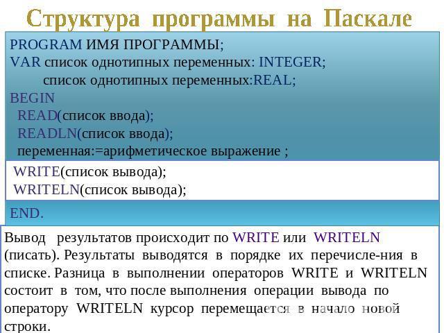 презентация знакомство с русским языком