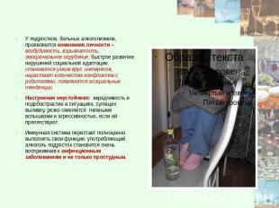 Стационарная клиника лечения алкоголизма