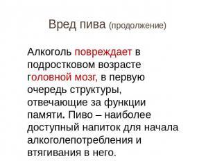 Кодирование от алкоголя цена украина