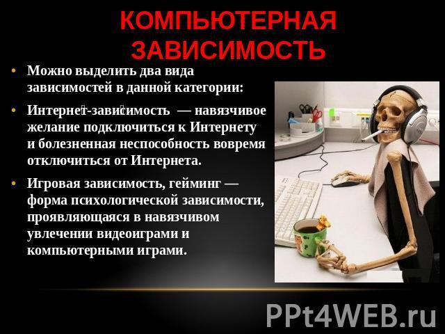 osmotr-goloy-zhenshini-video