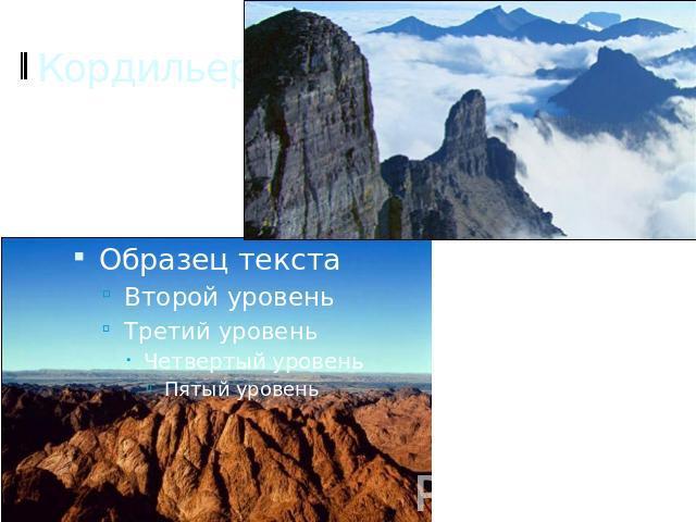 Презентация На Тему Природные Зоны Евразии