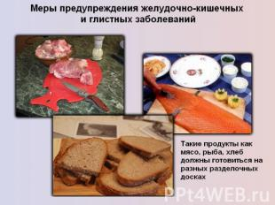 Калорийность и жиры продуктов таблица на 100 грамм