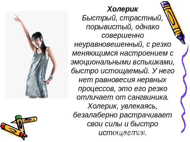 xxx-dasha-bukina-foto