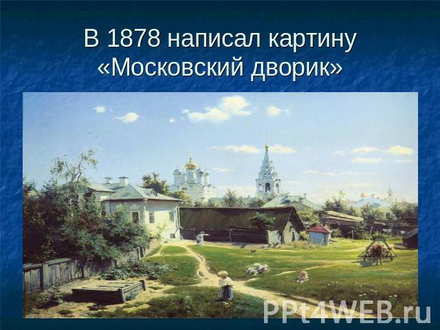 пруд Сельхозтехника (Верхняя Хава) (Страница 1)   Пруды и.