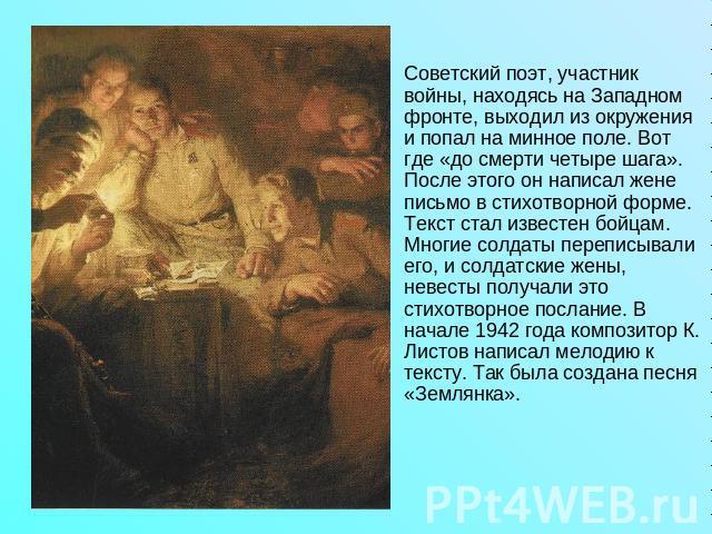 Sovmusic ru - песни о великой отечественной войне