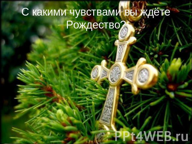 сочинение по расказу ф.м достоевского мальчик у христа на ёлке
