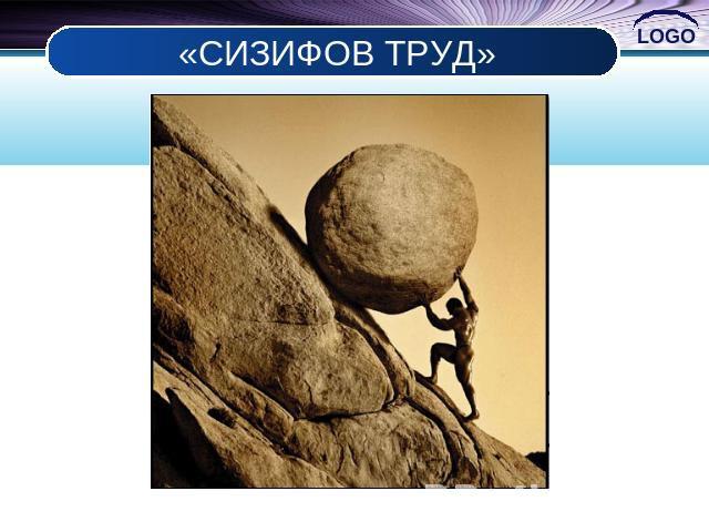 Презентация На Тему Фразеологизмы Скачать