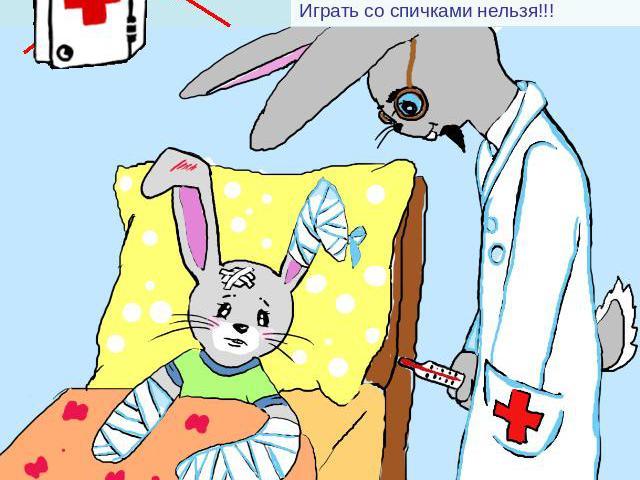 Платное отделение в областной больнице белгорода