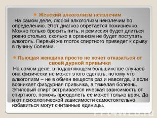 Реабилитационный центр днепродзержинск алкоголизм