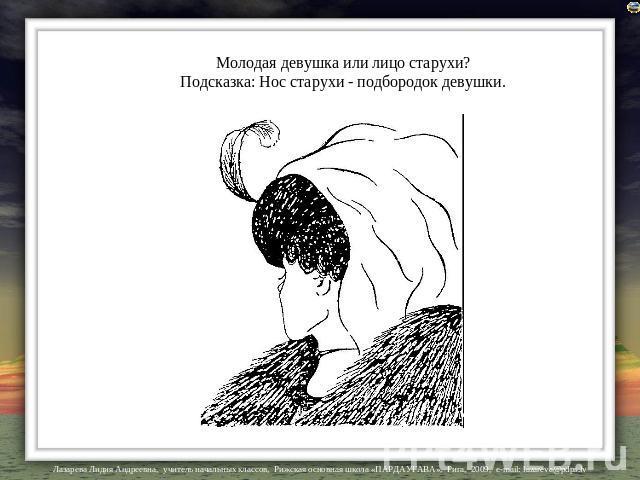 http://ppt4web.ru/images/848/27338/640/img7.jpg