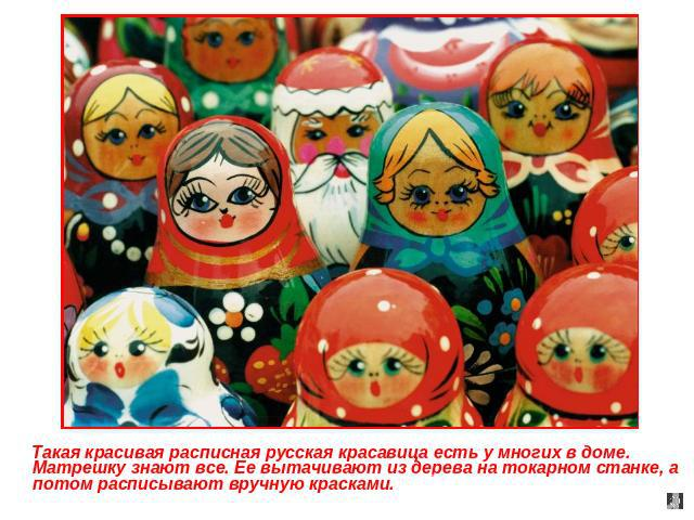 история русской свистульки: