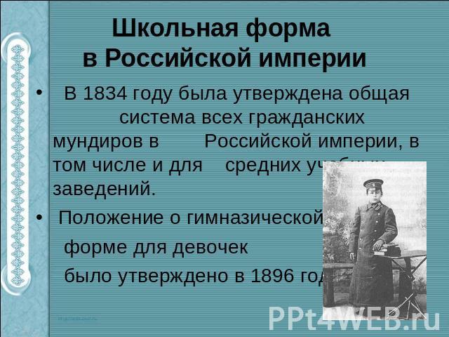 http://ppt4web.ru/images/848/27484/640/img4.jpg