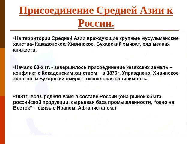 Презентация по истории россии российское государство во второй половине xv - начале xvi вв