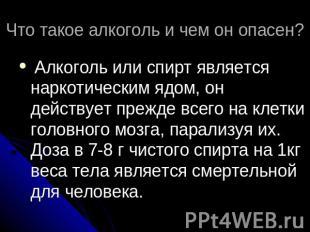 Яндекс лечение алкогольной зависимости кодирование в барнауле