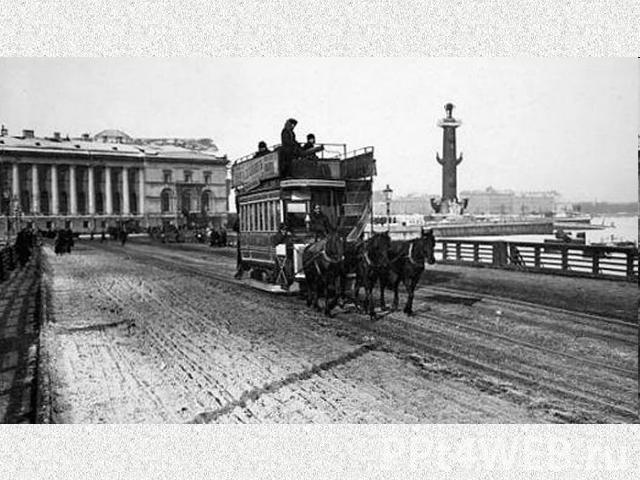 Картинки по запросу беспроводные трамваи в 19 веке