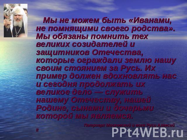 Оригинал взят у oleg_leusenko в страна error, или снова об иванах, родства не помнящих