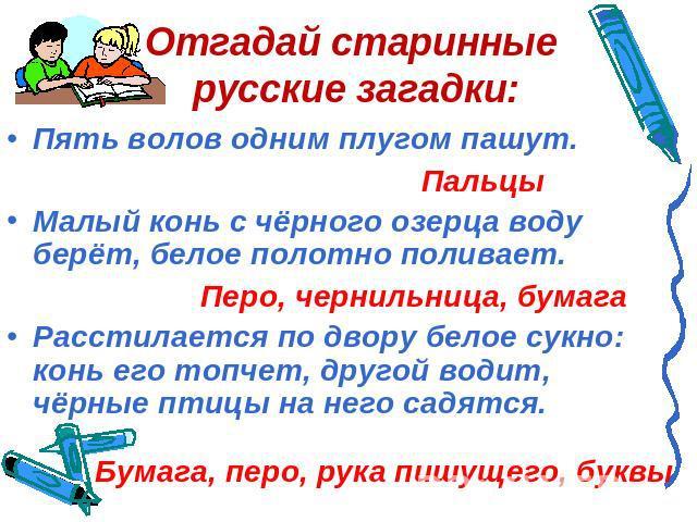 документы необходимые для детского пособия в брянской области