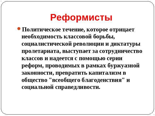 http://ppt4web.ru/images/848/32903/640/img17.jpg height=422